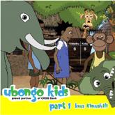 DVDs Ubongo Kids cover eng