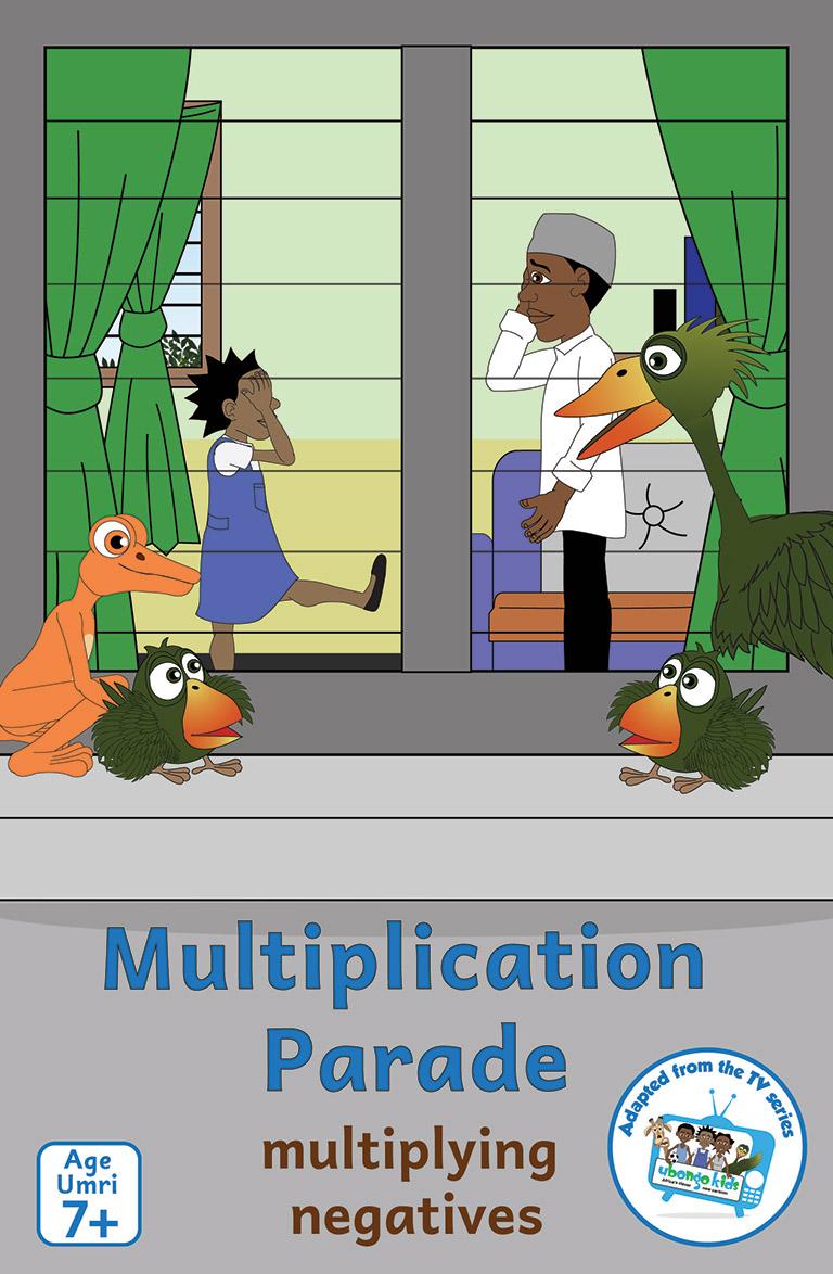Multiplication Parade