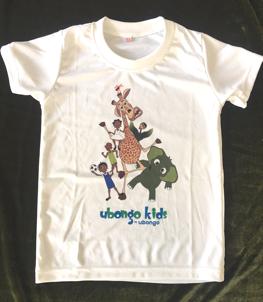 Ubongo Kids T-Shirt