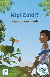 Kipi Zaidi?